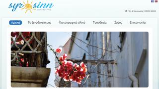 work-syrosinn