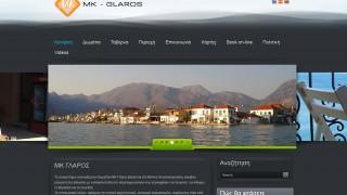 work-mk-glaros