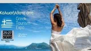 greektourismexpo