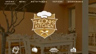 theonis-kitchen